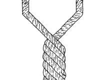 boxer loom fil double retors